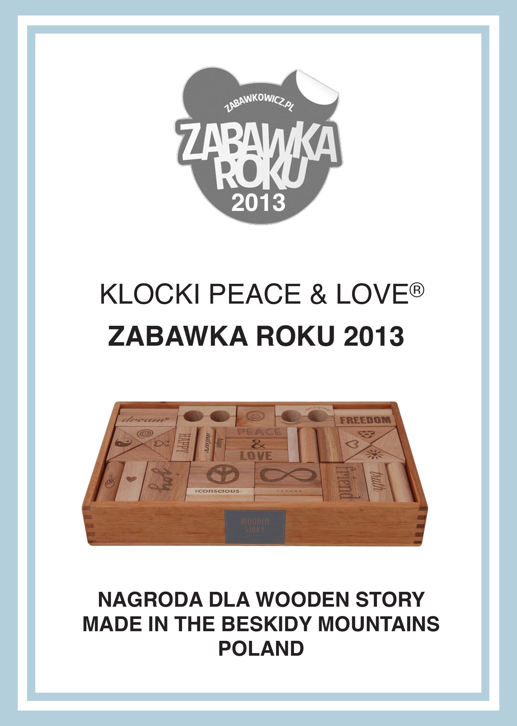 zabawkaroku_peace&love_s.png